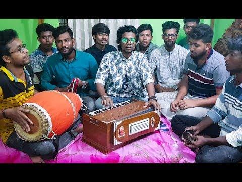 Amar Shaym Kaliya Radha Rani - By Chatok Band ||| Covered By Rahul Das   |||
