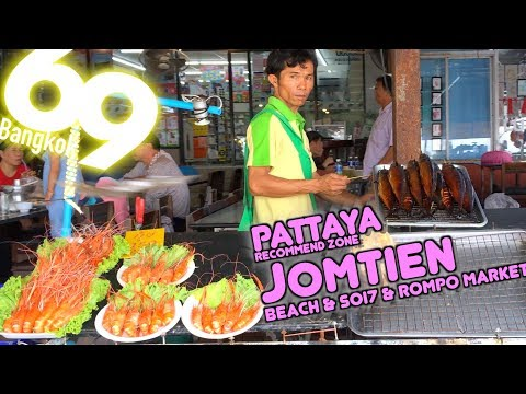 Pattaya Jomtien Beach & Soi7 - Rompo Market / Daytime