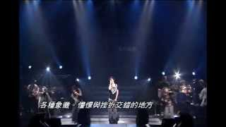 Tokyo w-inds. 2008live - 7th Avenue -.mp4
