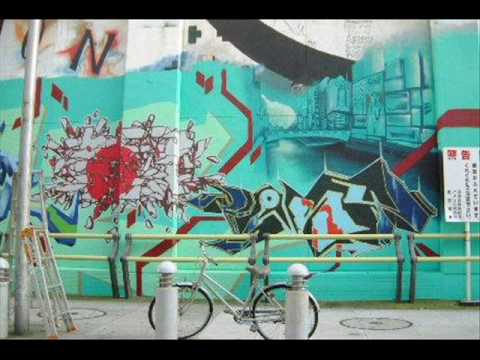 young gunnar tha killa - graffiti anthem