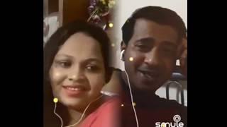 মন মানে না মানে না আর তো দেরী সয়ে না..Mon Mane Na Mane Na with A Friend Bangla. Song Smule Karaoke