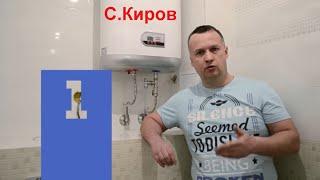 видео Обозначение класса защиты IP