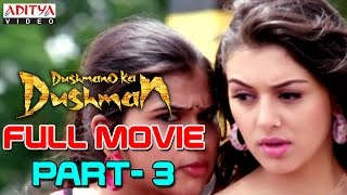 Dushmano ka dushman hindi movie part 3/11 - nitin,hansika motwani
