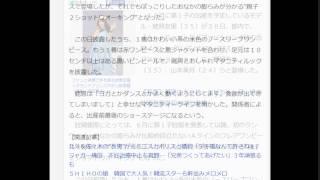 蛯原友里 妊娠7カ月でランウェイ お腹もぽっこり 高村凛 検索動画 30