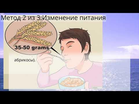 Как снизить печеночные ферменты