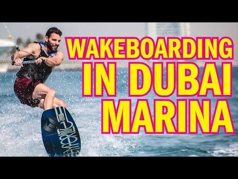 WAKEBOARDING in Dubai Marina! (2018)