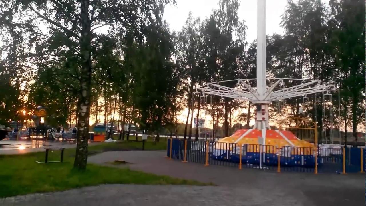Парк видное фото этого можно
