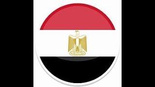 بث مباشر مباراة مصر و سوازيلاند بجودة عالية HD