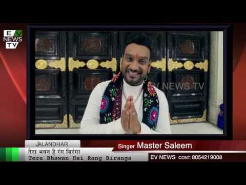 Tera Bhawan Hai Rang Biranga || Master Saleem ||||Video Shooting Interview || EV News TV