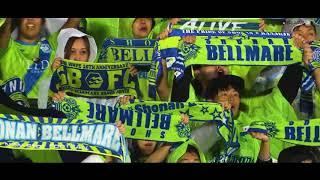 明治安田生命J1リーグ 第29節 鳥栖vs湘南は2018年10月6日(土)ベアス...