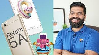 Xiaomi Redmi 5A - Desh Ka Smartphone? My Opinions