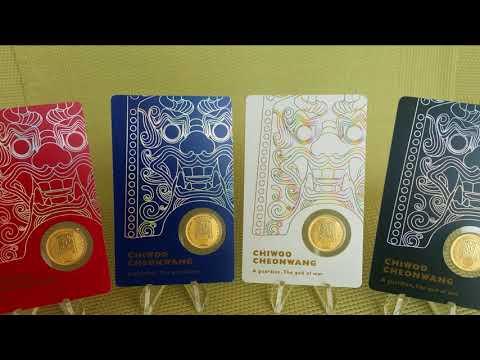 Chiwoo Cheonwang 1/10 oz Gold Medallion 2017