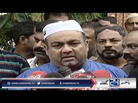 Khawaja Izhar ul hassan protocol officer left alone by party
