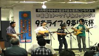 函館便 Sunny-Side Up Dixie Breakdown 2011.9.Sep.