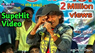 Kamlesh barot Hindi sad song | Jita tha jiske liye | Pyar zutha sahi Duniya Kamlesh barot por