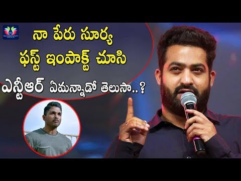 Jr NTR Comments On Allu Arjun's Naa Peru...