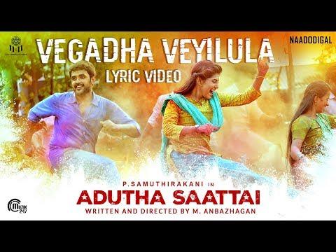 vegadha veyilula song lyrics adutha saattai film