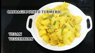 Vegan Recipes - Cabbage Potato Turmeric - Easy Vegetable Stew