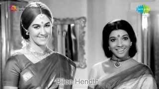 Bili Hendthi  | Aa Devare Nudida song