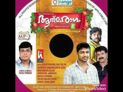 New mappila album athmaragam