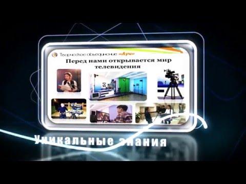 :: Новости Невинномысска
