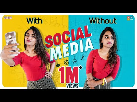 With & Without Social Media || Dhethadi || Tamada Media