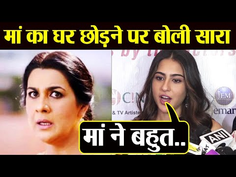 Sara Ali Khan reason behind leaves home gets revealed; Watch Video | FilmiBeat Mp3