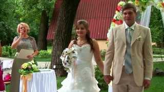 Бракосочетание Елена и Олег (август 2013)
