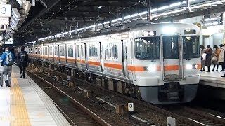 2020/01/21 【元事故編成】 東海道本線 313系 Y102編成 名古屋駅 | JR Central: 313 Series Y102 Set at Nagoya