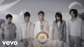 Music video by UVERworld performing Endscape. (C) 2007 Sony Music R...