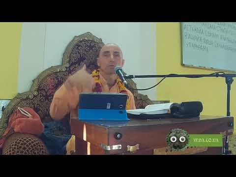 Шримад Бхагаватам 5.1.22 - Гаура Сундара прабху