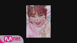 PRODUCE48 [48스페셜] 윙크요정, 내꺼야!ㅣ나카니시 치요리(AKB48) 180615 EP.0 AKB48 検索動画 24