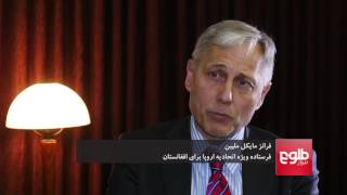 MEHWAR: EU Envoy Discusses Kabul Process Peace Talks