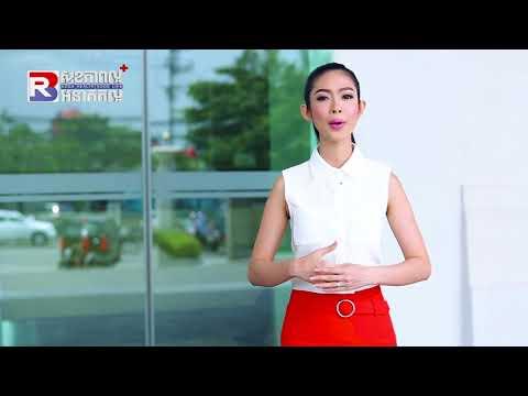 Royal Phnom Penh Hospital, Emergency and Trauma Center (Center of Excellence) Part I