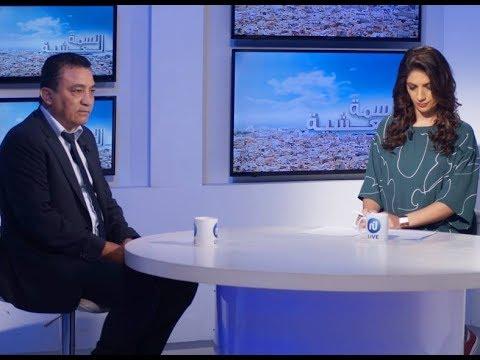 موضوع اليوم : على خلفية المساعي لغلق نسمة : عشرات الصحفيينٍ يتهافتون على مقر القناة ...