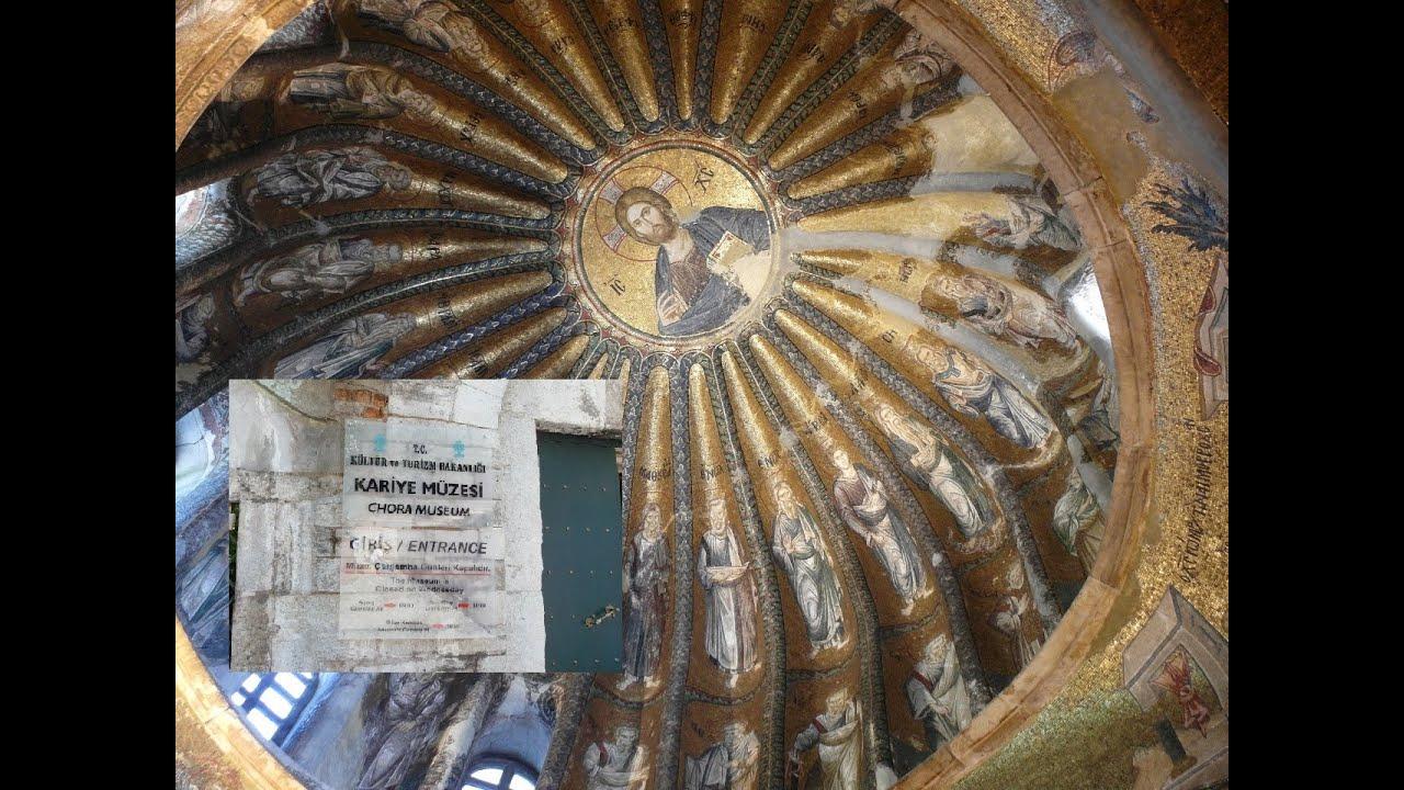 церковь хора в стамбуле фото