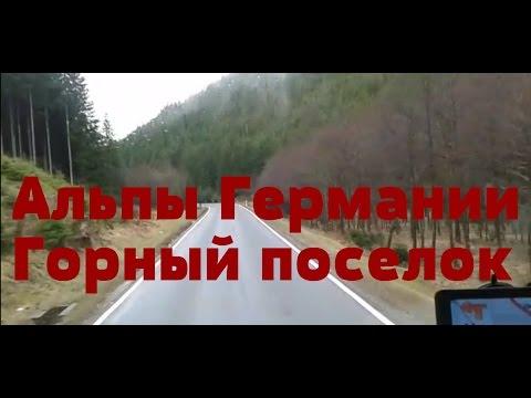 Донецкгорводоканал, Горводоканал Донецк, Официальный сайт