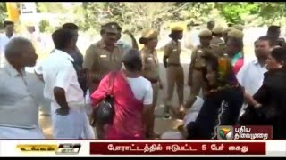 Mother protests infront of Pudukkottai police station to find her child