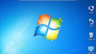 restore deleted files  استعادة الملفات المحذوفة بدون برامج