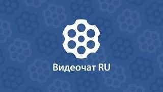 чат - рулетка Святые люди ! 16.07.2019