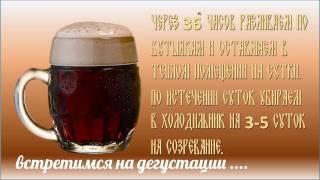 ЦВЕТОЧНЫЙ КВАС. Рецепт.