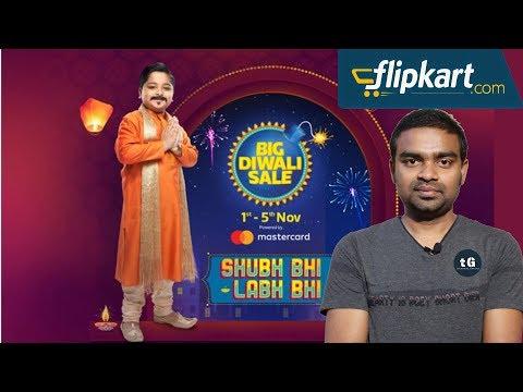 FlipKart Diwali Sale 1-5 Nov, Jio Phone Gift Card, Jio 8 GB Data Free, POCO F1 Update - 동영상