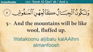 Quran: 101. Surah Al-Qari'ah (The Calamity): Arabic and English translation HD