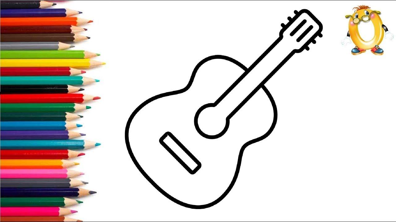 Раскраска для детей ГИТАРА. Мультик - Раскраска. Учим ...