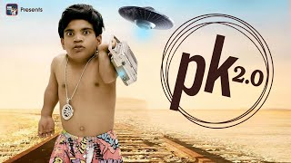 PK 2.0 || Gully Boy Riyaz || Latest Telugu Comedy Videos || Ring Riyaz
