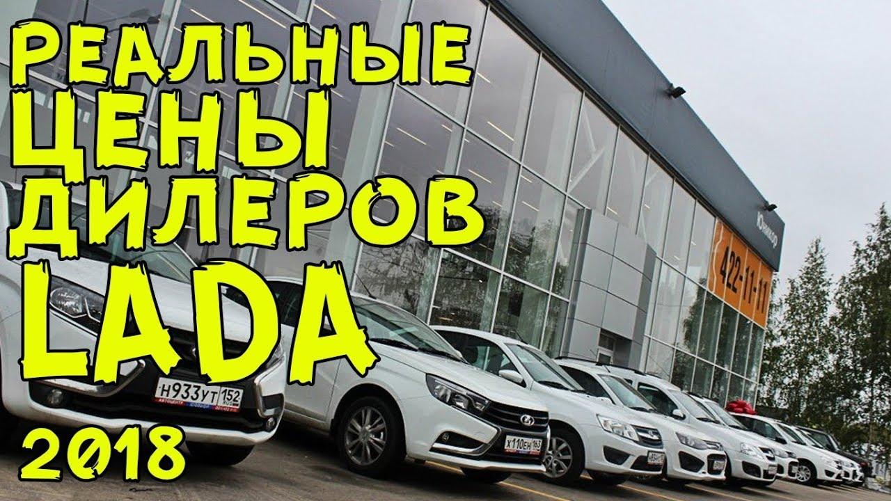 Автоодеяло Автотепло Volkswagen Amarok (2010-) в Нижнем Новгороде .
