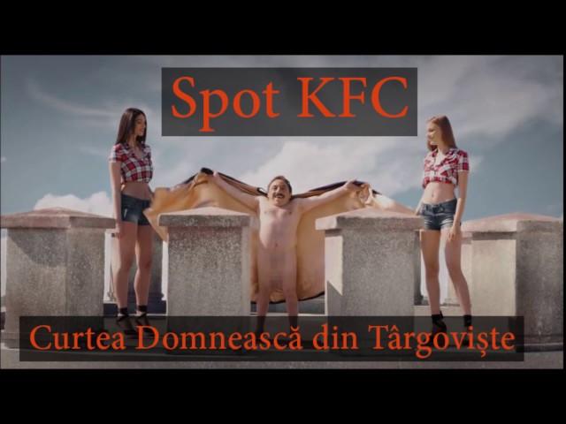 Reclamă KFC la Curtea Domnească din Târgoviște
