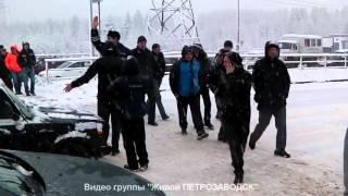 Петрозаводские дальнобойщики перекрыли дорогу(, 2015-11-19T10:14:21.000Z)