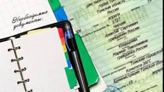 Регистрация новорождённого. Какие справки и документы нужно делать?