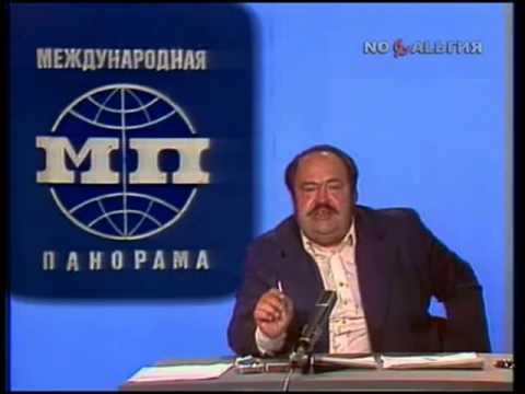 'Международная панорама'.1978.СССР